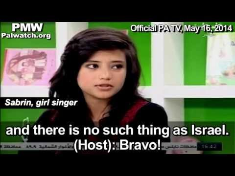"PA TV teaches kids: All of Israel will be replaced by ""Palestine"""