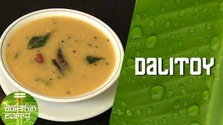 How To Make Dalitoy (Konkani Style Basic Lentils)By Preetha || Dakshin Curry
