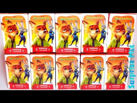 ЗВЕРОПОЛИС Дисней от СВИТ БОКС - Сюрпризы Игрушки Мармелад - НОВИНКА 2017! ZOOTOPIA toys Sweet Box
