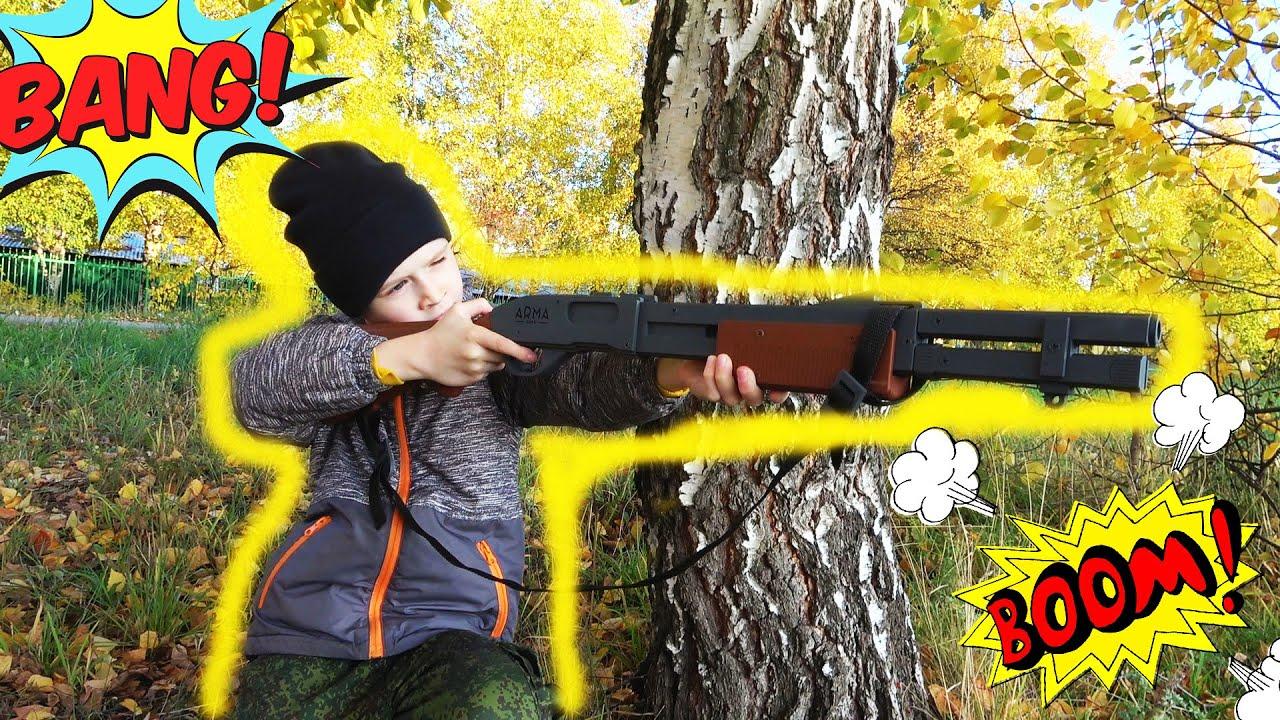 Игрушечное оружие для детей - игрушки для мальчиков - видео для детей