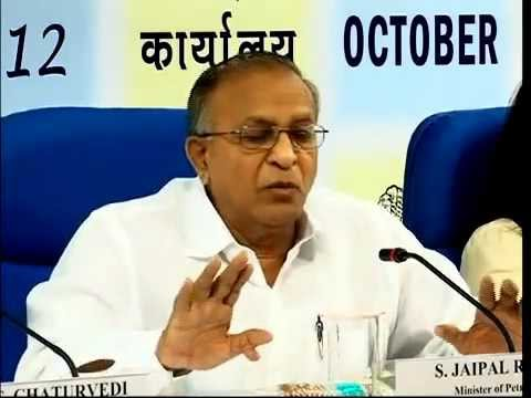 Address by Shri Jaipal Reddy, Minister for Petroleum & Natural Gas