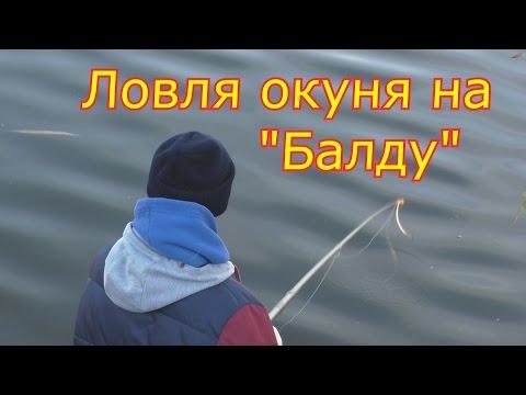 """Рыбалка. Ловля на """"Балду"""".My fishing."""