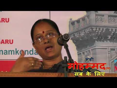 Smt. KONDA SUREKHA Garu Hon'ble MLA Warangal East MUHAMMAD (PBUH) FOR ALL