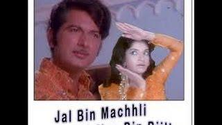 Taaron mein sajke - Jal Bin Machhli Nritya Bin Bijli (1971) KARAOKE song by Prabhat Kumar Sinha