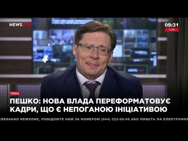 Анатолий Пешко. Украине нужно делать упор на инвестиции, а не на кредиты и продажу земли.