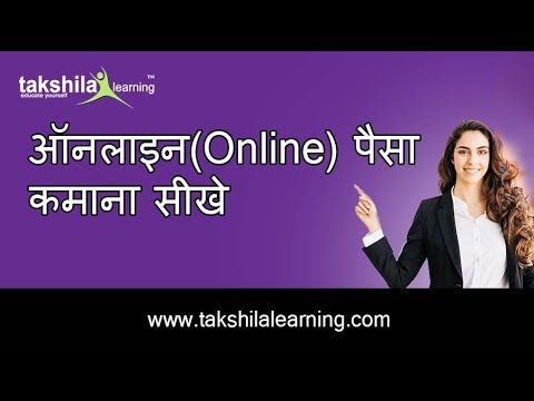 How to Make Money Online with Native Advertising in Hindi - Earn Money Online