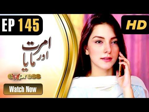 Amrit Aur Maya - Episode 145 - Express Entertainment Dramas