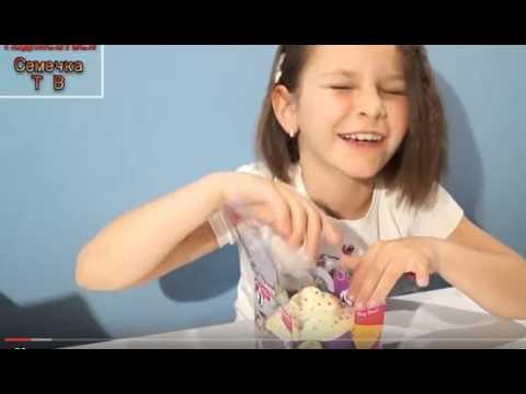 Посылка сюрприз с игрушками Бокс Бин Бузлд Беременная кукла Штеффи Слизь лизун Кинетический песок