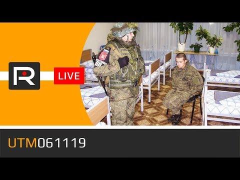 Рамиль Шамсутдинов - убийца или защитник? • Revolver ITV