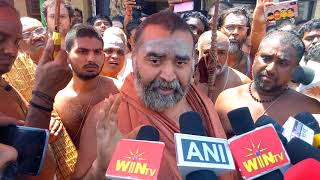 Vijayendra Saraswati Swamigal Speech   #Kanchi #Shankaracharya