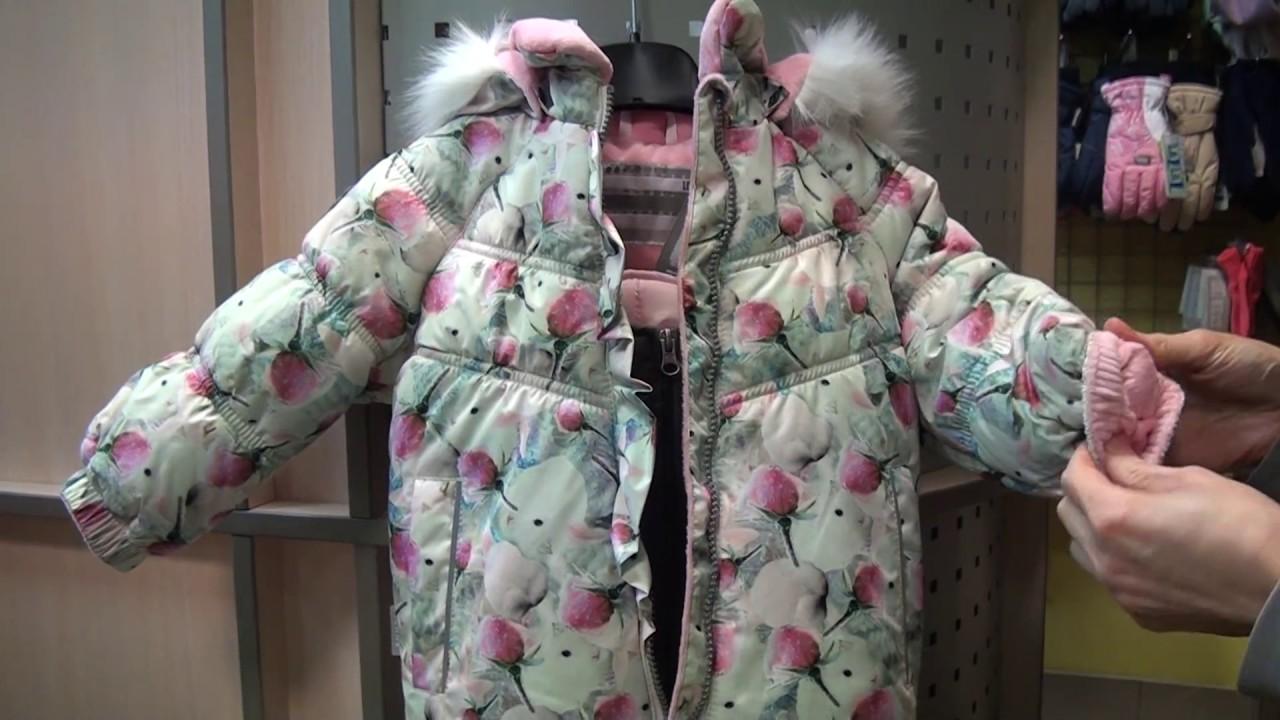 Одежда с AliExpress Детский зимний костюм для мальчиков и девочек .