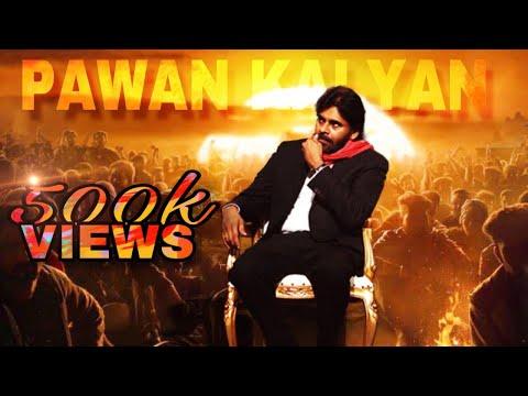Massu Maranam ft Janasena Chief PAWAN KALYAN #pawankalyan #maranamass #janasena #massmaranam #petta