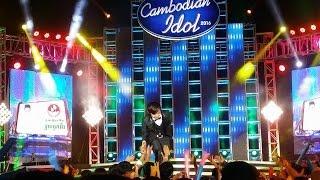 mnos bros pel yom akrok mer klang nas by Ny Rothana -(Cambodian idol season2 at Battambang)