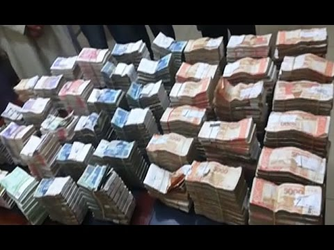 Huge Amount Of Money Recovered From Lahore