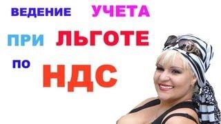 видео Клуб