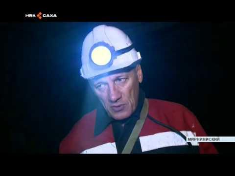 Табельный учет шахтеров рудника Мир переведут в автоматический режим