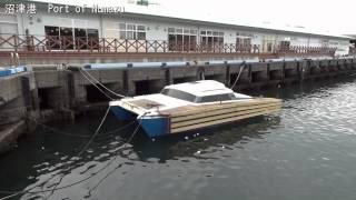 異常に潮位が下がった沼津港(干退現象)2012年4月 Numazu harbor tide was very low
