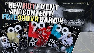 FREE 99 OVR HUT Card! NHL 18 Stanley Cup Playoffs HUT Event!