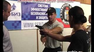 Обучение стрельбе. Семинар СЭБИЗ. Скоростная стрельба.