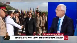 الأولى الإسرائيلية: نتنياهو سيحث ترامب على تعزيز محور  « تل أبيب الرياض القاهرة»