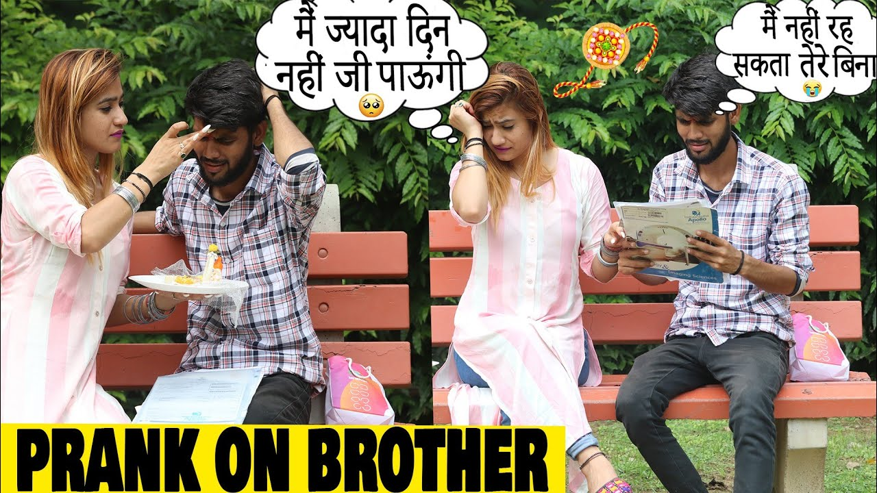 Prank On Brother Gone Emotional | Bhai Behan ka Pyaar | Rakhi Special | Rits Dhawan