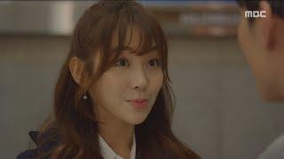 [My love healing]  EP 30, Dating togethe 내 사랑 치유기 20181202