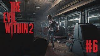 The Evil Within 2. Ужасный поезд ужаса. #6