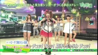 田中 れいな - チュッ!夏パ~ティ 田中れいな 動画 15