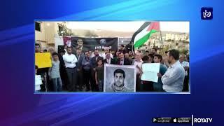وقفة احتجاجية للمطالبة بالإفراج عن الأسير لدى الاحتلال عبدالرحمن مرعي (14/10/2019)