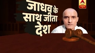 Jan Man: Know everything about the Kulbhushan Jadhav case