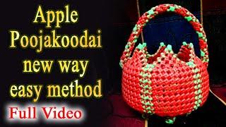 Poojakoodai | apple | new way | easy method - Full Video