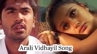 Silambarasan & Sonia Agarwal Super Hit Song | Arali Vedayil | Kovil