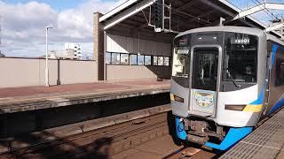 南海 天下茶屋駅 8300系+12000系(8303+12001編成) 特急サザン13号 和歌山市行 発車