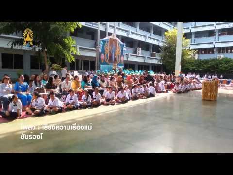 เรียงความเรื่องแม่ วันแม่แห่งชาติ2556 @Sripruetta School Bangkok Thailand [HD1080i]