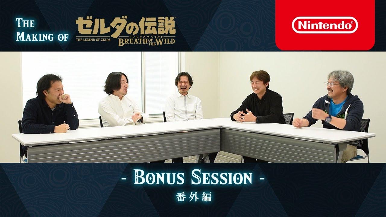 maxresdefault - 【カプコン】ゼルダ後継者 藤林秀麿【任天堂】