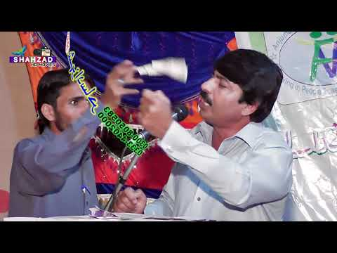 javed raaz Poetry Mehfil e Mushahira
