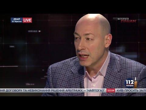 Дмитрий Гордон на '112 канале'. 01.03.2018