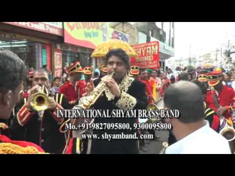 LO SAMBHALO BHOLE APNE KANWAR INTERNATIONAL SHYAM BRASS BAND JABALPUR (MP) 9827095800,9300095800