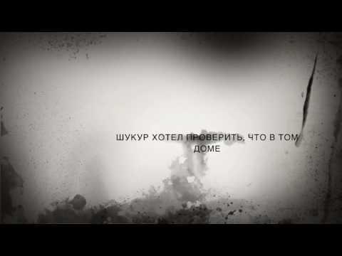 Оборотень: Убийца Среди Теней трейлер