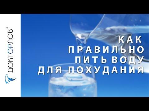 Будь здорова :: Как правильно пить воду