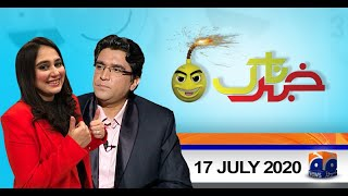 Khabarnaak | 17th July 2020