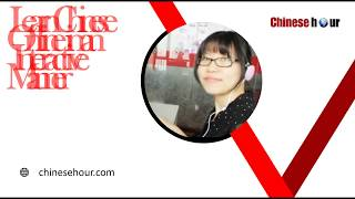 Learn Chinese Online | Chinesehour.com