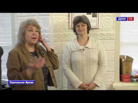 Ночь в музее 2017. г. Павловск Воронежской обл.
