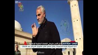 الجنرال قاسم سليماني قائد فيلق القدس قاد بنفسه معركة البوكمال