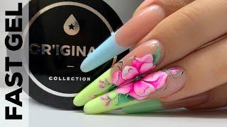 Fast Gel/ Очень длинные ногти/ Моделирование/ Флористика/ Яркий летний дизайн