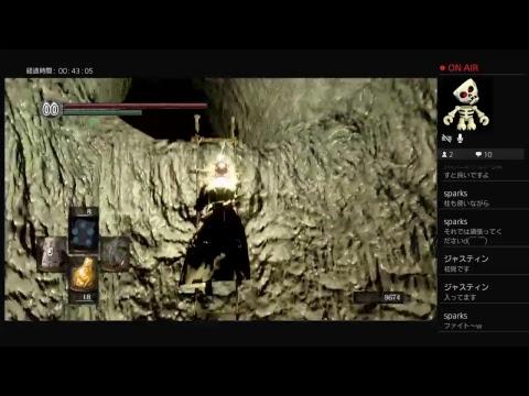 ダークソウルリマスターグィンドリン戦〜巨人墓地攻略 - YouTube