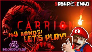 CARRION Gameplay (Chin & Mouse Only)