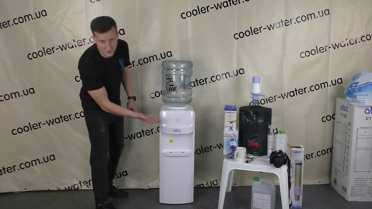 Кулер для воды ABC V170. Напольный с нагревом и компрессорным охлаждением. Краны кнопки с защитой