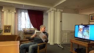 Встреча с поэтом Сергеем Белорусцем. Презентация сборника «Уют-компания»
