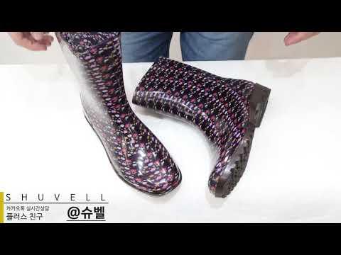 [슈벨]꽃무늬 패턴 주방화 레인부츠 장화 자하